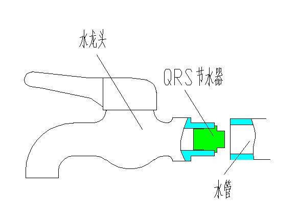 水龙头节水阀安装示意图图片